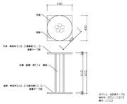 丸四角テーブル Model (1).jpg